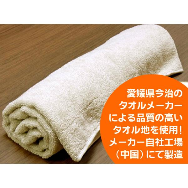 ドクターエル・モーフィアス枕・Nelgu・ねるぐ専用カバー