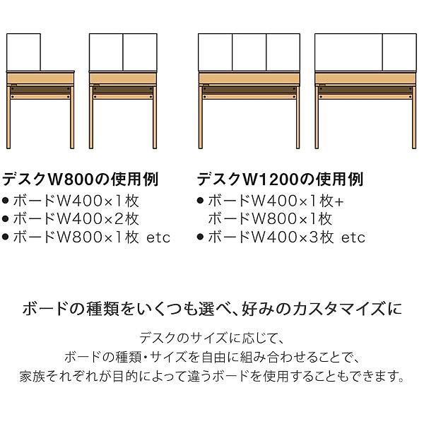 学習デスク用 lieuble リュブレ ホワイトボード400 86NA4W-MT13 オカムラ