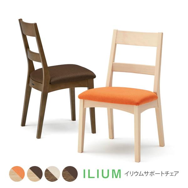 ワークチェア ILIUM support chair イリウムサポートチェア 8CB71N-FKW5 8CB71N-FKW6 8CB71D-FKW7 8CB71D-FKW6 オカムラ