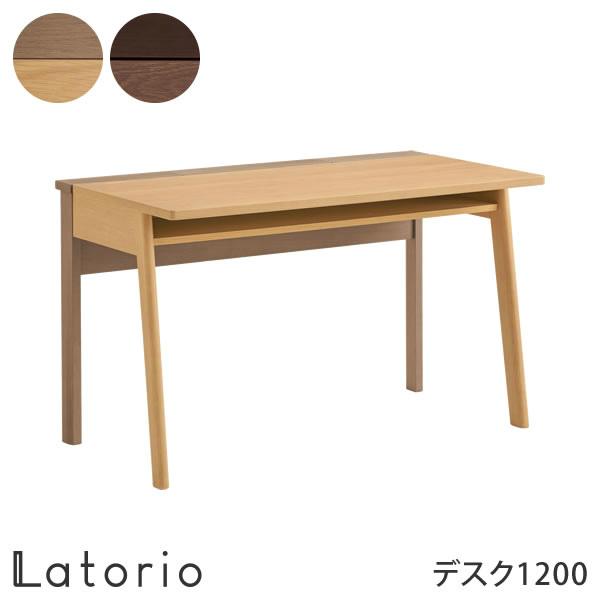 ラトリオ Latorio デスク1200 86NC2D-WH77 86NC2D-WH78