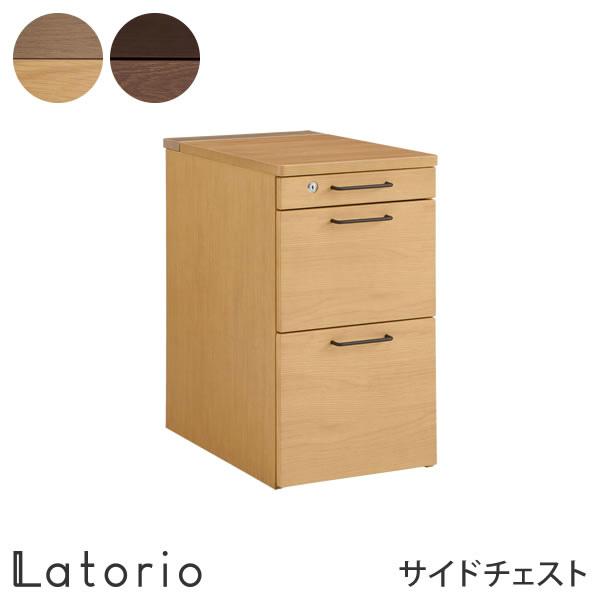 ラトリオ Latorio サイドチェスト1200 86NC4C-WH77 86NC4C-WH78