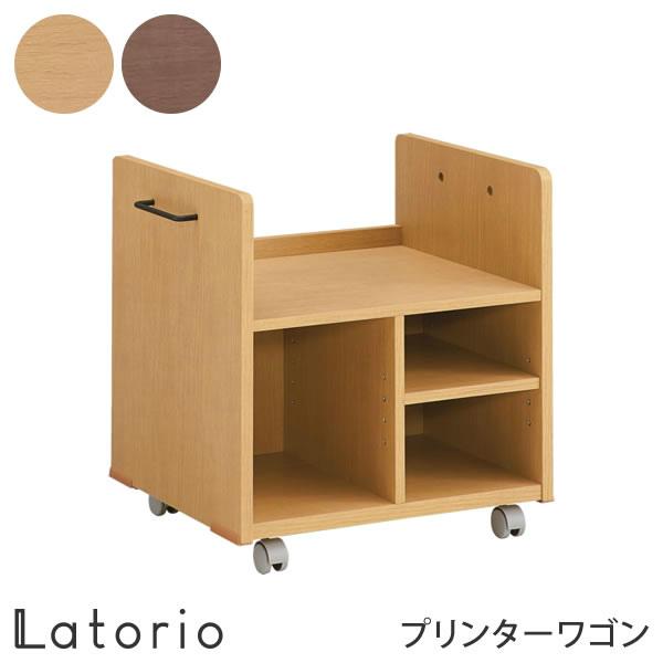 ラトリオ Latorio プリンターワゴン 86NC4P-WG37 86NC4P-WG38