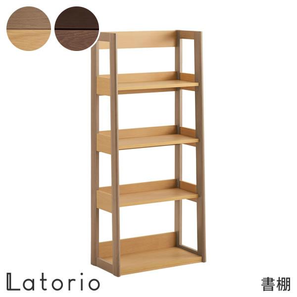 ラトリオ Latorio 書棚 86NC6R-WH77 86NC6R-WH78