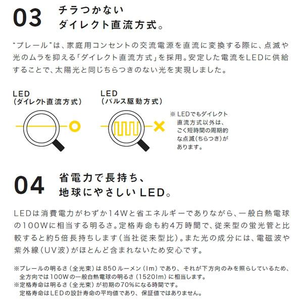 コンセント・USB付 卓上クランプタイプ LEDデスクライト PRELE 865BSZ-G928 865BSZ-G756