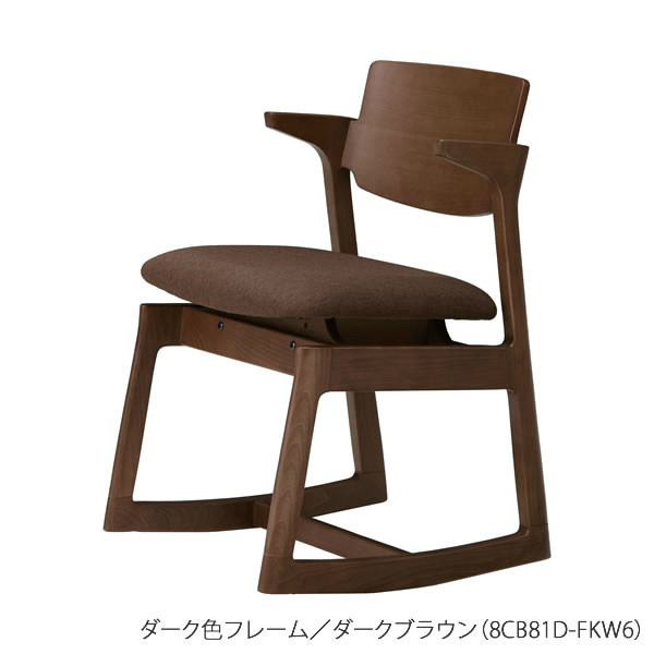 ダーク色フレーム/ダークブラウン(8CB81D-FKW6)
