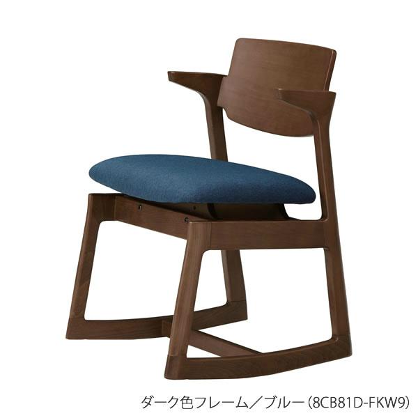 ダーク色フレーム/ブルー(8CB81D-FKW9)