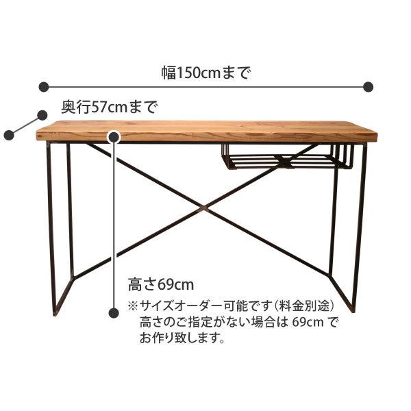 R(アール)シリーズ 曲げ脚ローテーブル R143