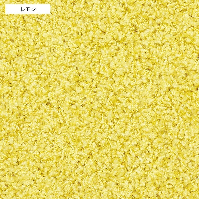 ジャスパー 140×200cm [2251-120] ベージュ プレーベル ctg2 ラグ