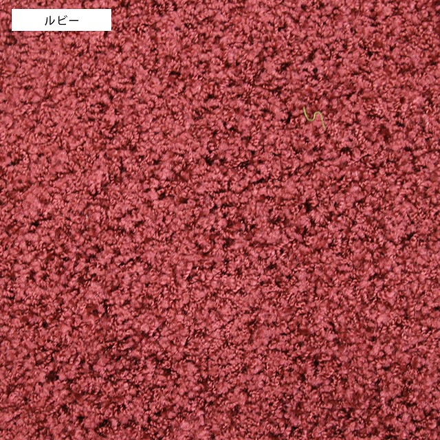 ジャスパー 200×300cm [2251-230] ブラウン プレーベル ctg2 ラグ