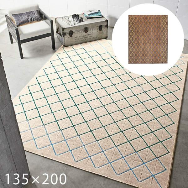 幾何学模様のラグ レガート 135×200cm プレーベル