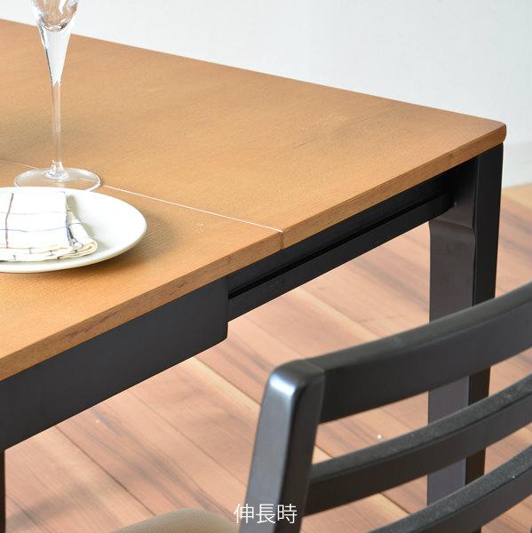伸長式ダイニングテーブル スライド式脚