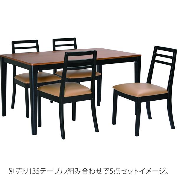 5点セットイメージ テーブル別売り