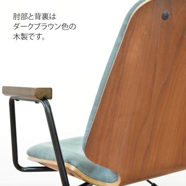 肘部と背裏はダークブラウン色の木製です。