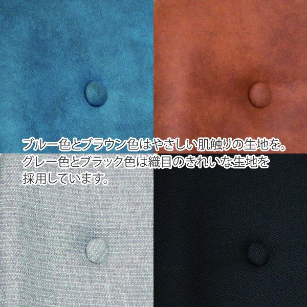 ブルー色とブラウン色はやさしい肌触りの生地を。グレー色とブラック色は織目のきれいな生地を採用しています。