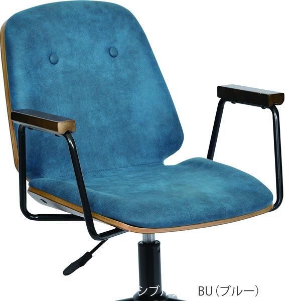 BU ブルー