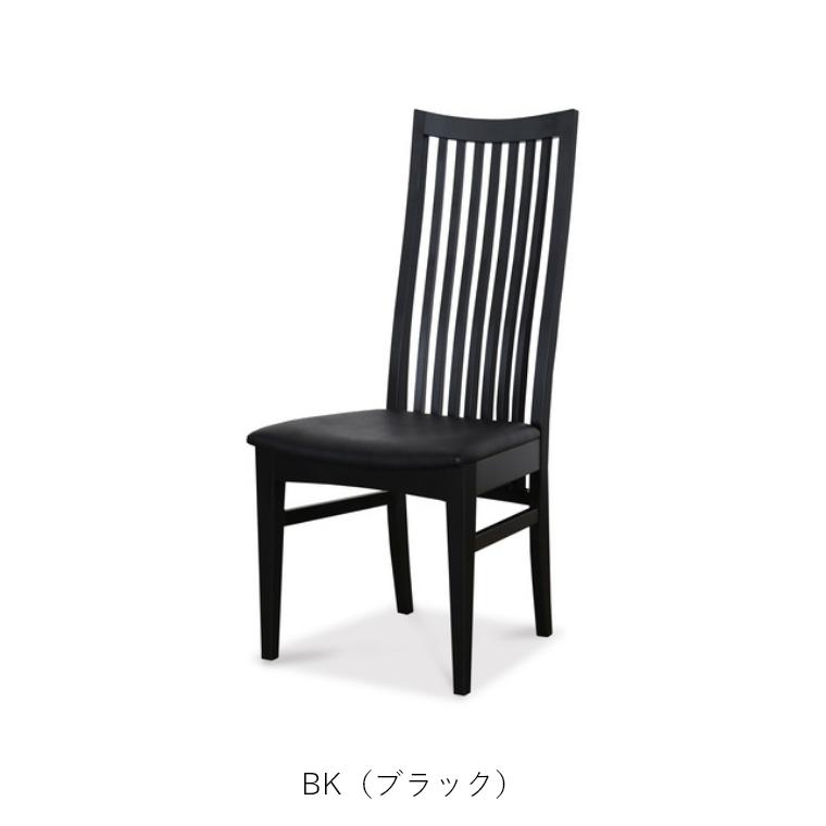 BK(ブラック)