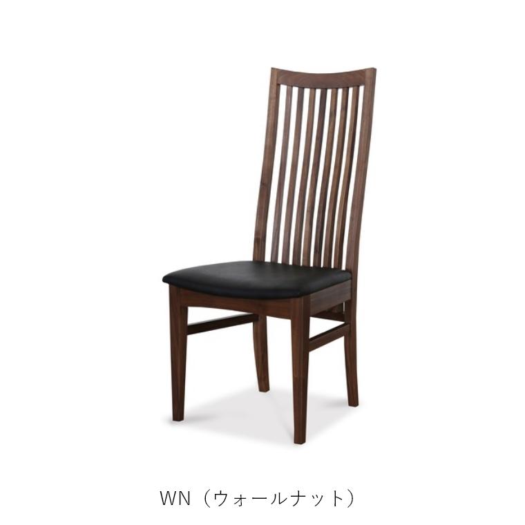 WN(ウォールナット)