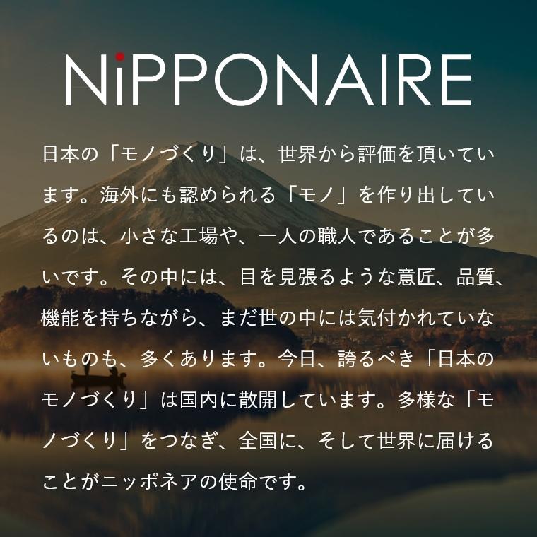 ニッポネア