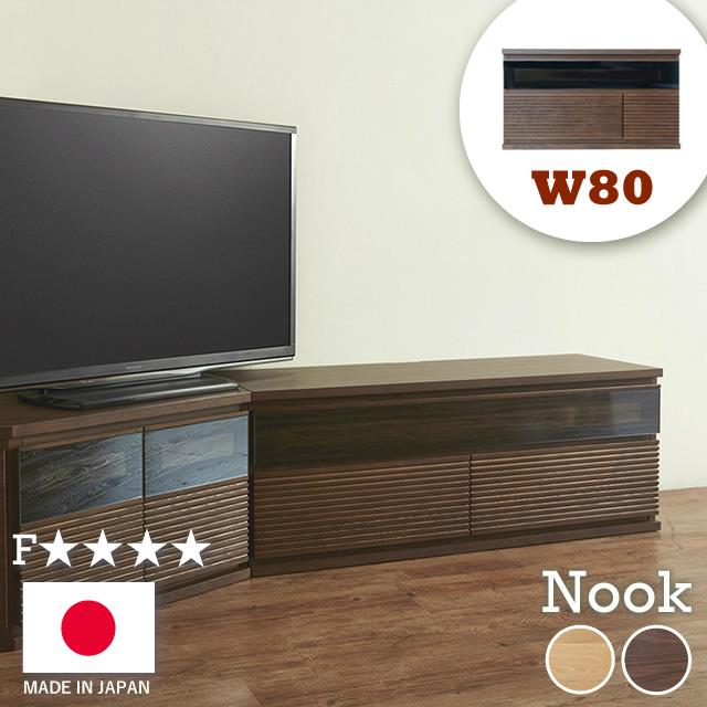 お部屋の隅を活かしてすっきり収納!日本製のテレビボード 80ローボード 幅80cm モーブル
