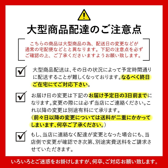 お部屋の隅を活かしてすっきり収納!日本製のテレビボード 89コーナーサイドボード 幅89cm