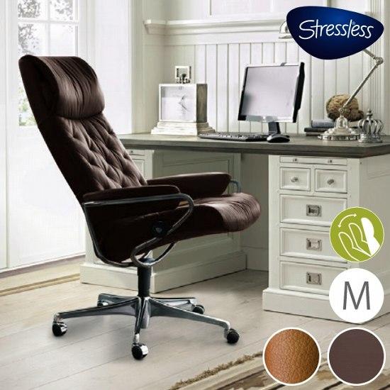 ストレスレスチェア メトロ オフィス