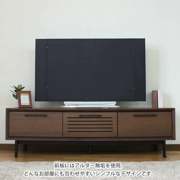 前板にはアルダー無垢を使用。 どんなお部屋にも合わせやすいシンプルなデザインです。