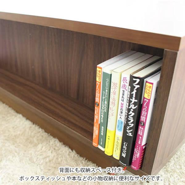 裏側にも収納スペース付き。ボックスティッシュや本などの小物収納に便利なサイズです。