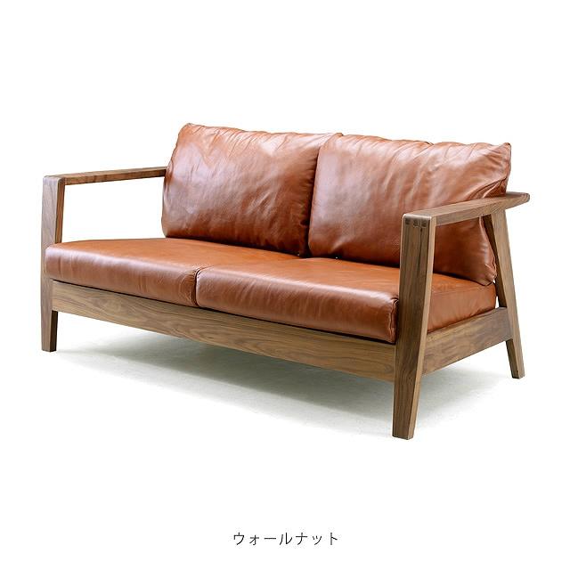 【開梱設置】 2人掛けソファ ROSE MARY SOFA(ローズマリー ソファ) R-019 R-020 シギヤマ