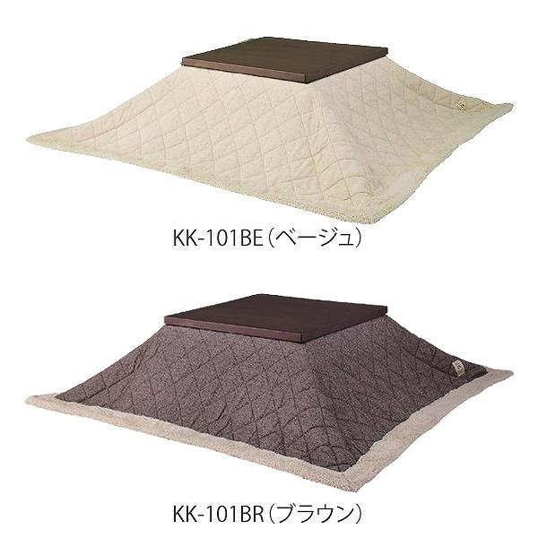 KK-101BE ベージュ KK-101BR ブラウン