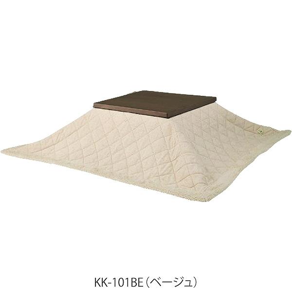 KK-101BE ベージュ