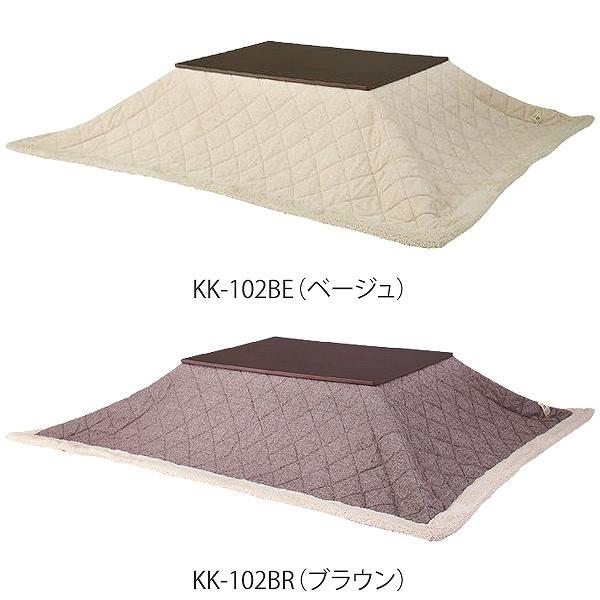 KK-102BE ベージュ KK-102BR ブラウン