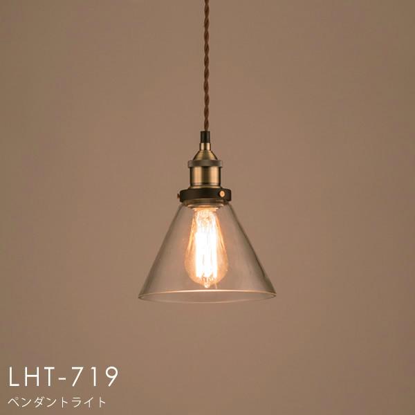LHT-719 ペンダントライト