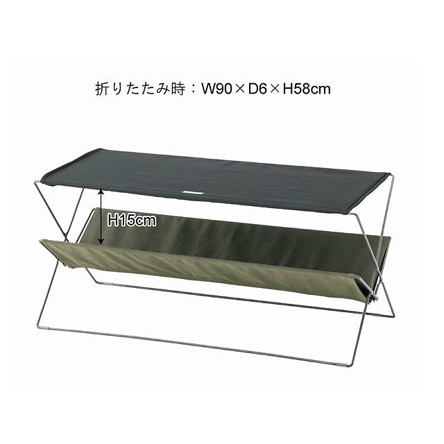 折りたみ可能!アウトドアにぴったりなテーブル MIP-95 フォールディングテーブル 東谷