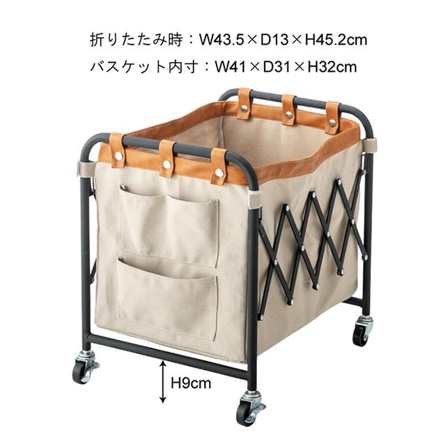 たっぷり収納&折りたたみ可能でとっても便利! MIP-96 フォールディングバスケットワゴン MIP-96 フォールディングバスケットワゴン 東谷