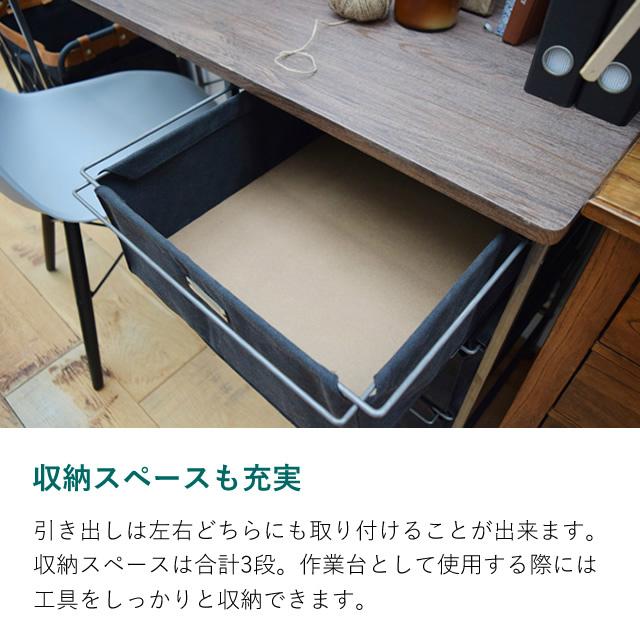充実した収納スペース!レトロモダンな雰囲気 MIP-97BK デスク 東谷