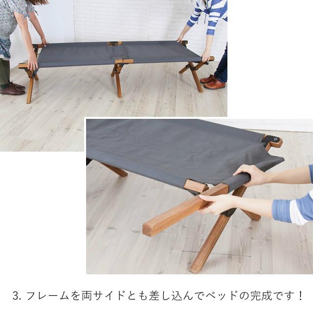 ふかふかの大きな枕付き!どこにでも持ち運べるベッド NX-935 フォールディングベッド 東谷