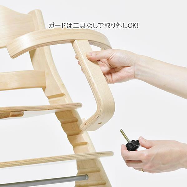 すくすくチェアプラス テーブル・ガード付 sukusuku+