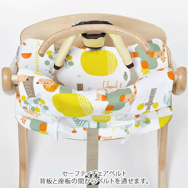 すくすくプラス チェアクッション sukusuku+