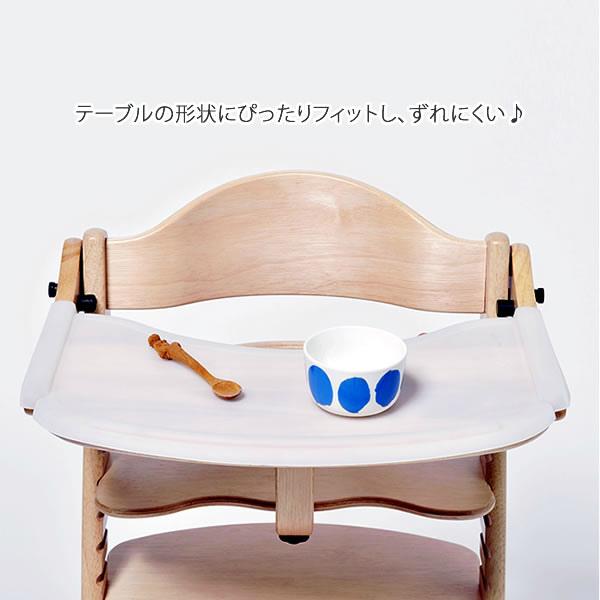 すくすくチェアプラス テーブル付専用テーブルマット sukusuku+
