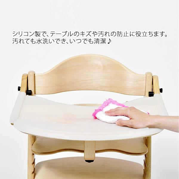 すくすくチェアスリムプラス テーブル付専用テーブルマット sukusuku+