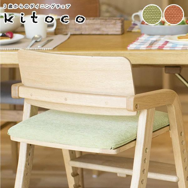 キトコ シートカバー kitoco