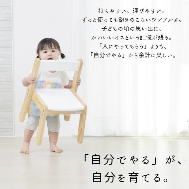norsta ノスタ リトルデスクセット リトルデスク&リトルチェア 2点セット キッズデスク キッズチェア 大和屋 yamatoya