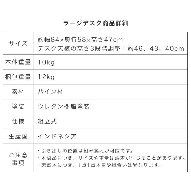 norsta ノスタ ラージデスクセット ラージデスク&リトルチェア2脚 3点セット キッズデスク キッズチェア 大和屋 yamatoya