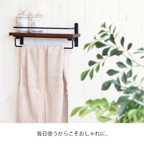 タオル掛けハンガー SIGNO(シグノ)