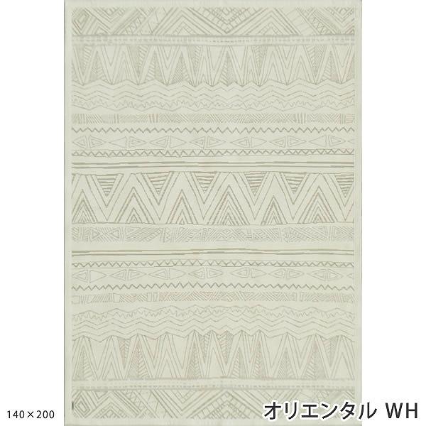 ラグマット シュカ Shuka 80×150cm モリヨシ シュエット CHOUETTE