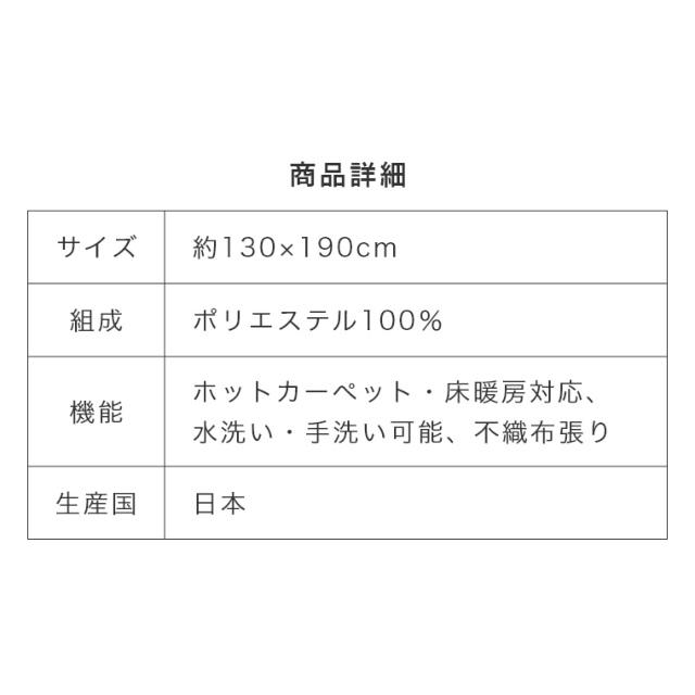 安心の日本製!おしゃれでモダンなアート風ラグ カーペット Auve オーヴ 130×190cm モリヨシ シュエット CHOUETTE (ホットカーペット対応&裏面不織布&手洗いOK)