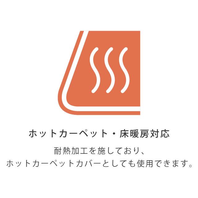安心の日本製!おしゃれでモダンなアート風ラグ カーペット Auve オーヴ 190×240cm モリヨシ シュエット CHOUETTE (ホットカーペット対応&裏面不織布&手洗いOK)