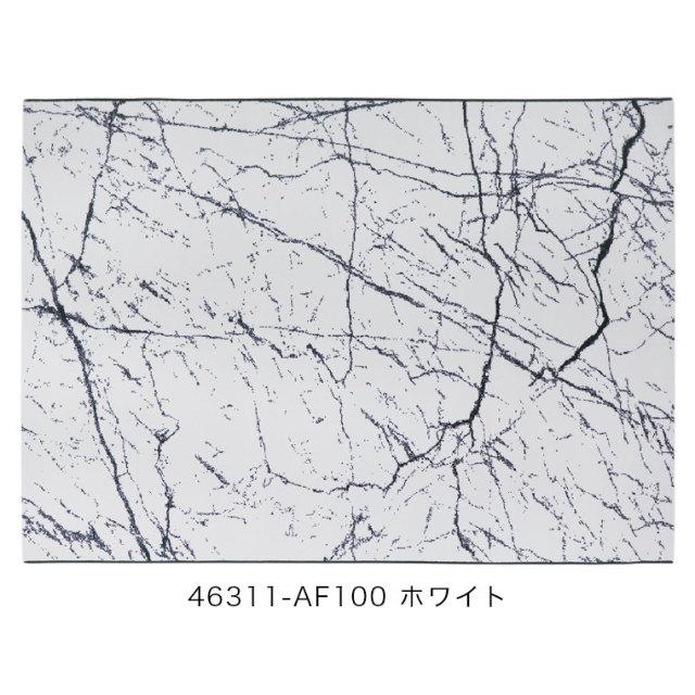 ベルギー製!大理石風マーブル柄ラグマット Marble マーブル 135×200cm モリヨシ シュエット CHOUETTE (ホットカーペット対応)
