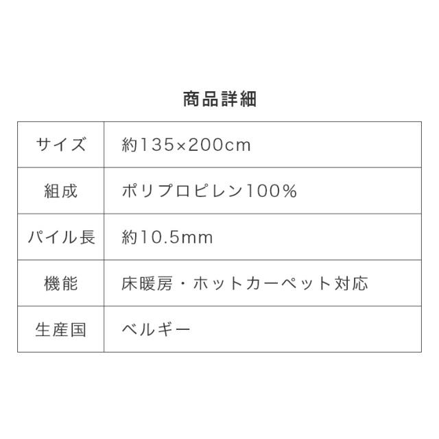 ベルギー製!シンプルなストライプ柄(ボーダー柄)ラグカーペット Marble マーブル 135×200cm モリヨシ シュエット CHOUETTE (ホットカーペット対応)