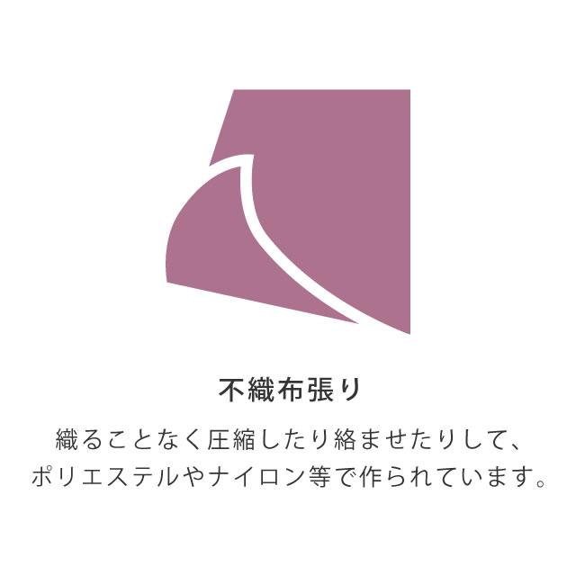 安心の日本製!おしゃれでモダンなアート風マット 玄関マット Auve オーヴ 47×75cm モリヨシ シュエット CHOUETTE (ホットカーペット対応&裏面不織布&手洗いOK)